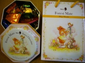 Mary's Forest Mate♪