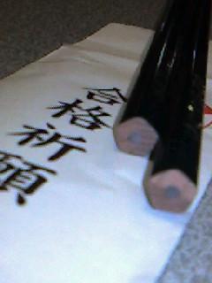 20080105001021