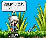 Maple0148.jpg