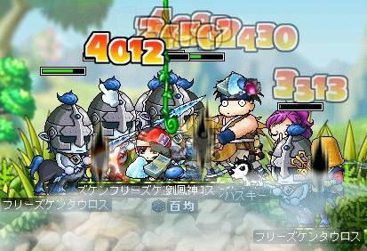 Maple0180.jpg