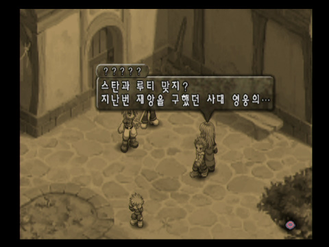 韓国版バルバトス最初のシーン0000000