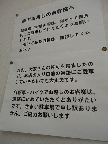 1110hujiya016.jpg
