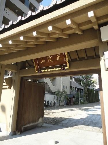 1110okotoba002.jpg