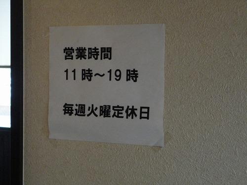 1110sinobu016.jpg