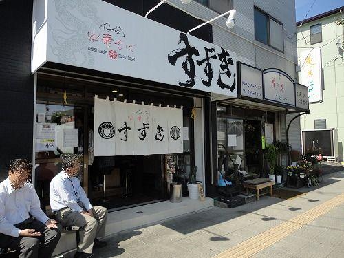 1110suzuki003.jpg