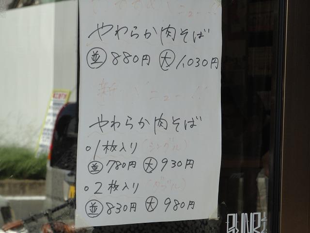 1110suzuki007.jpg