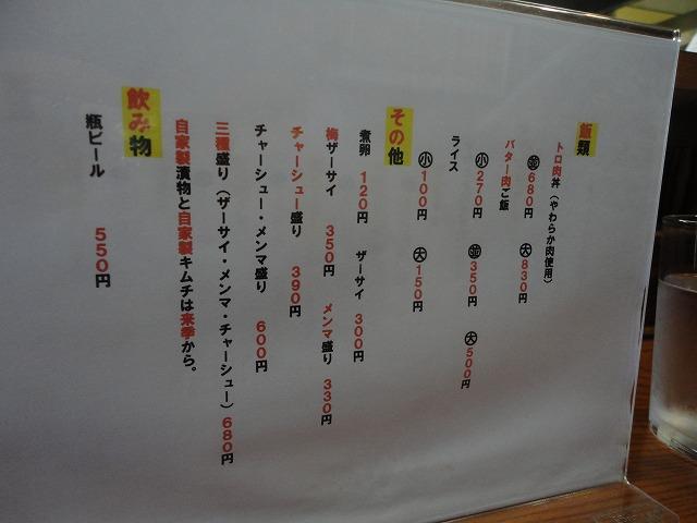 1110suzuki010.jpg