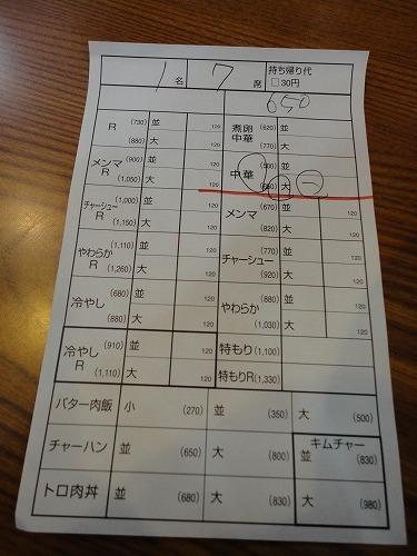 1110suzuki014.jpg