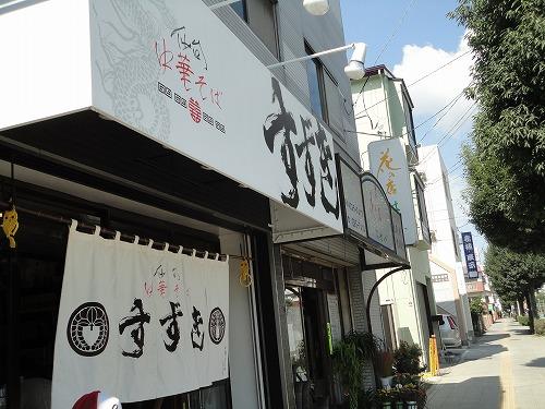 1110suzuki015.jpg