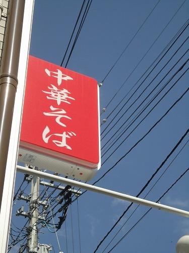 1110suzuki016.jpg