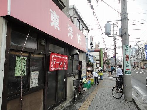1110toyoken001.jpg