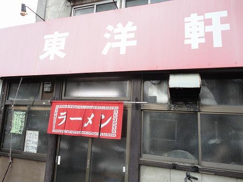 1110toyoken002.jpg