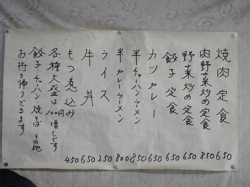 1110toyoken006.jpg