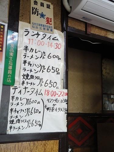 1110toyoken007.jpg