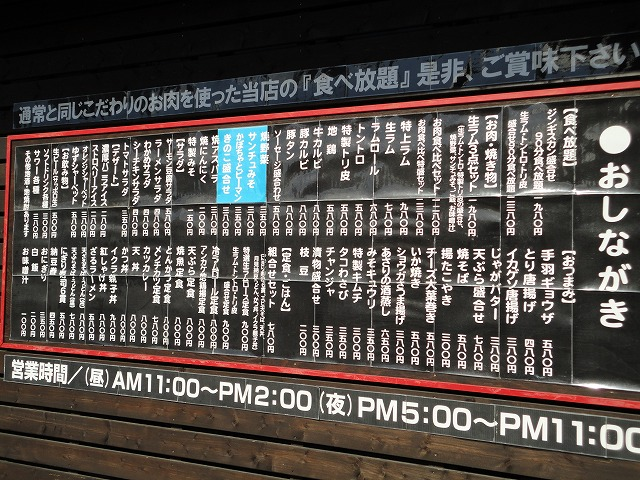 1110yosimaru003.jpg