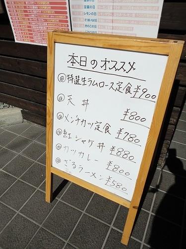1110yosimaru004.jpg