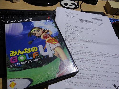 1111PS2004.jpg