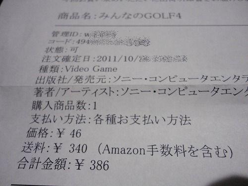 1111PS2005.jpg