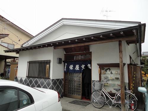 1111sakaeya001.jpg