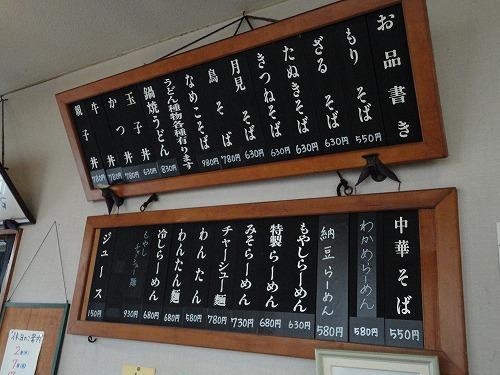 1111sakaeya004.jpg