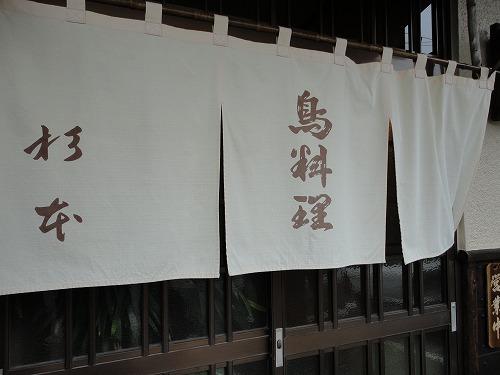 1111sugimoto003.jpg