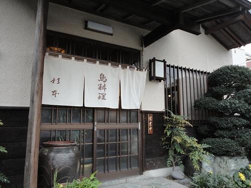 1111sugimoto018.jpg