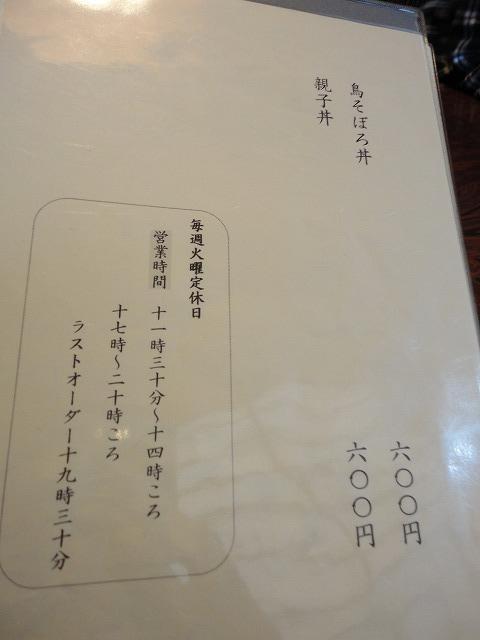 1111sugimoto019.jpg