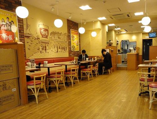 1111sukiya004.jpg