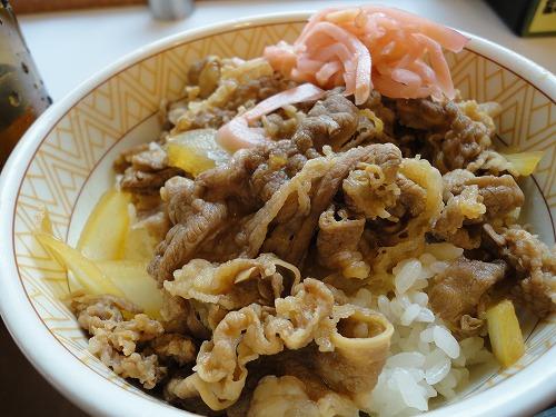 1111sukiya009.jpg