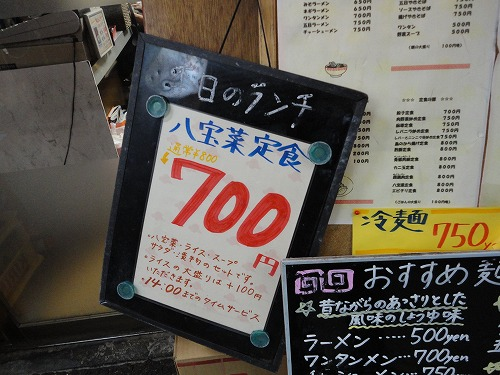 1111taiyoro005.jpg