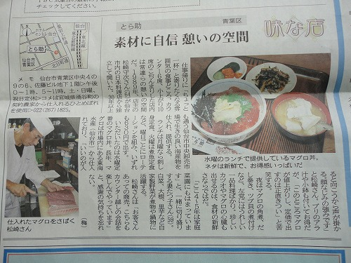 1111torasuke001.jpg