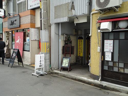 1111torasuke003.jpg