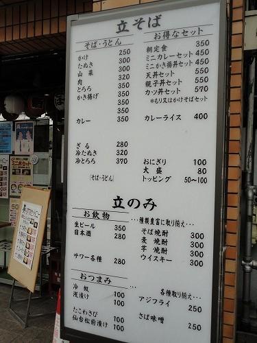 1112aoi004.jpg