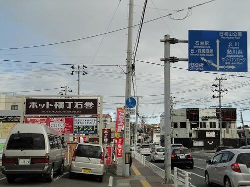 1112hotyokotyo003.jpg