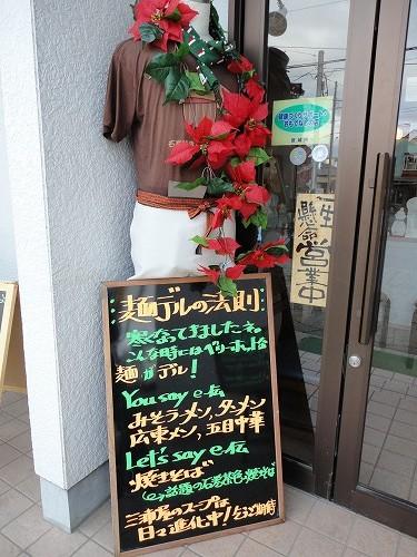 1112miuraya004.jpg