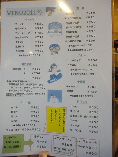 1112miuraya008.jpg