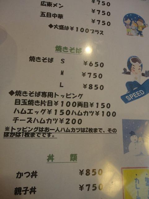 1112miuraya009.jpg