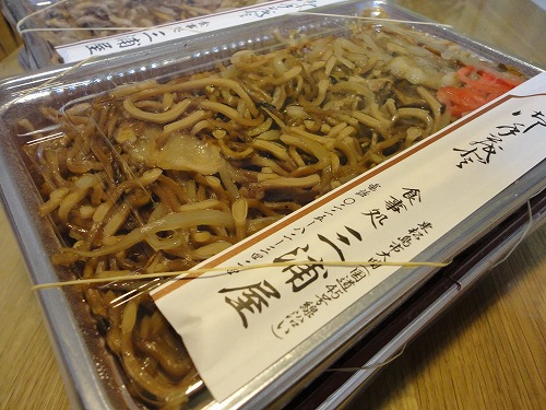 1112miuraya011.jpg