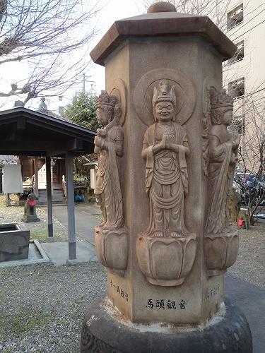 1112nijyusanyado006.jpg