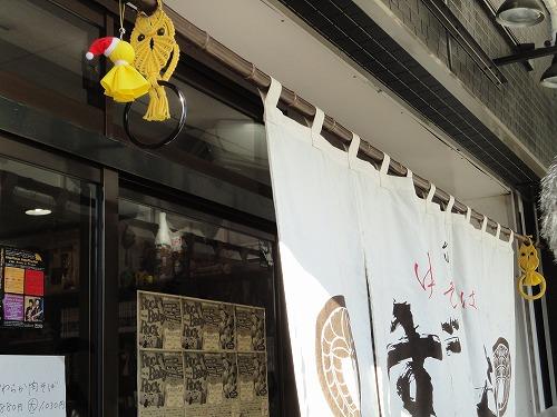 1112suzuki004.jpg