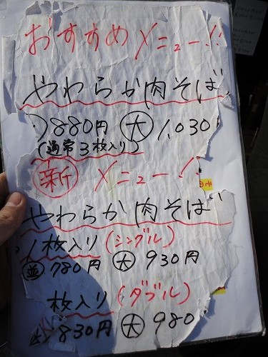 1112suzuki006.jpg