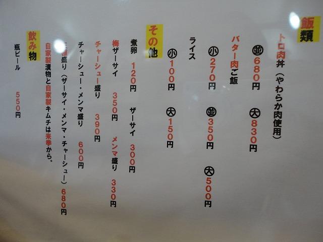 1112suzuki009.jpg