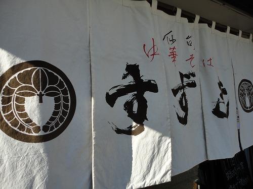 1112suzuki015.jpg