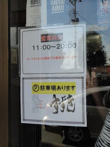 1112suzuki016.jpg