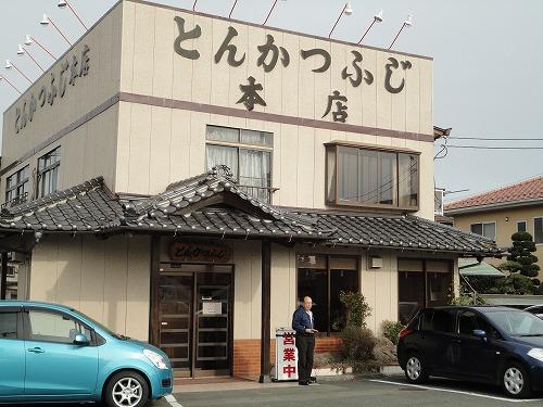 1112tonkatufuji001.jpg