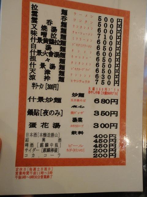 1112yokozuna004.jpg
