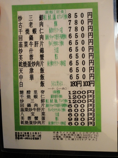 1112yokozuna005.jpg
