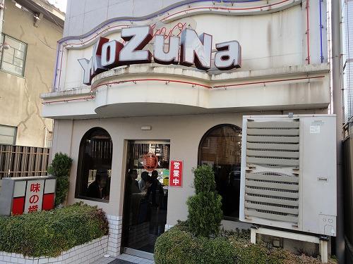 1112yokozuna010.jpg