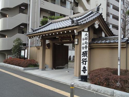 1201gangyoji003.jpg