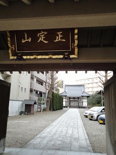 1201gangyoji004.jpg